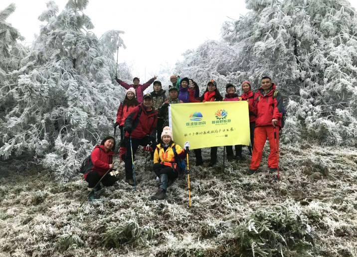 荔波雪景都这么美了,你还打算去哈尔滨吗?
